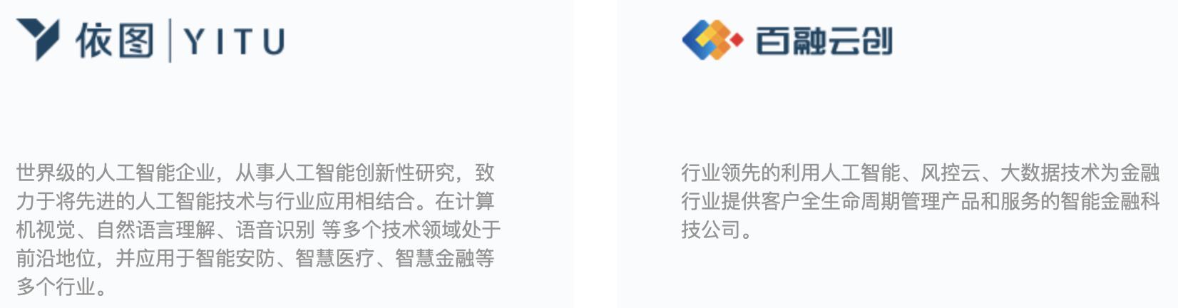 高成资本已为首期基金募集2.351亿美元,原高瓴资本合伙人洪婧创办