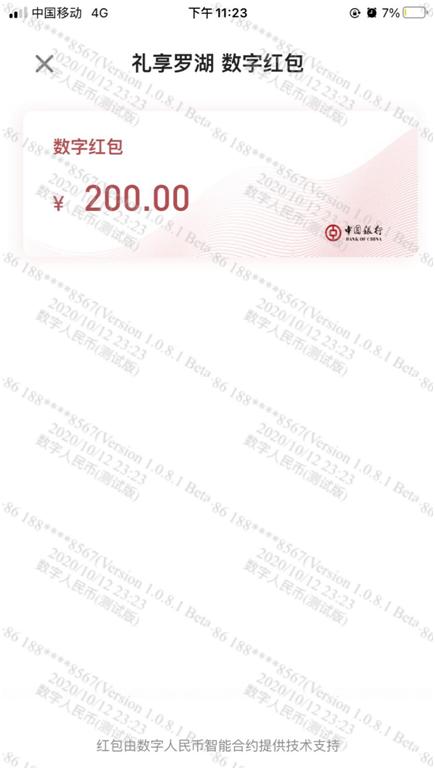 4064cb8d.png