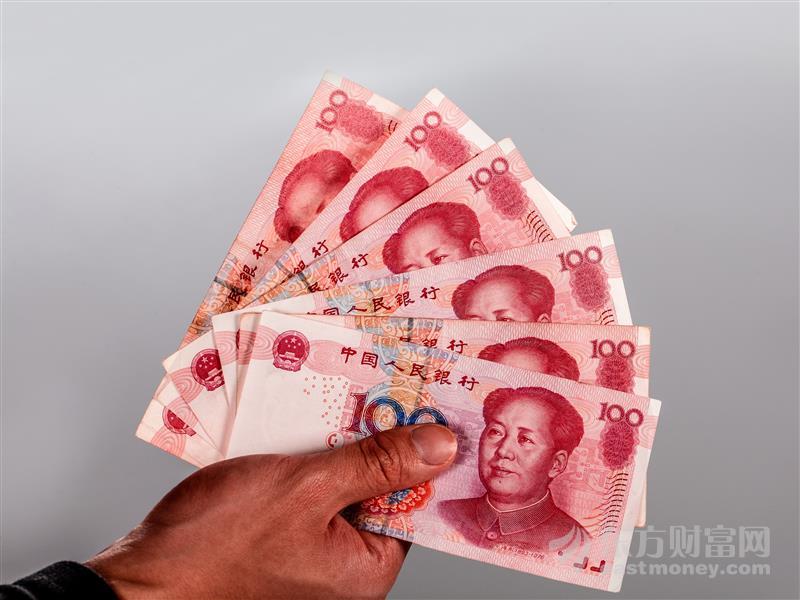 中共中央、国务院:加大浙江省对市县转移支付等调节力度和精准性 合理调节过高收入