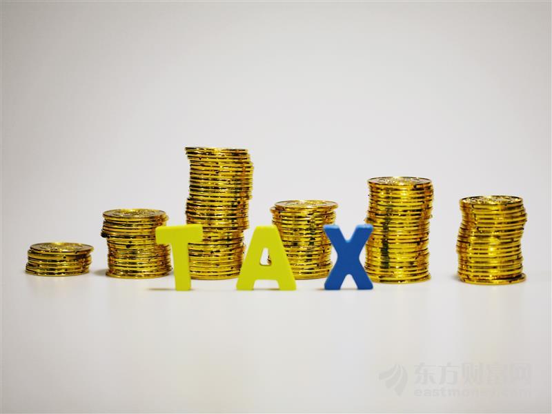 """""""富人税""""要来了?媒体称拜登将把这项税率提升近1倍 美股应声下挫"""