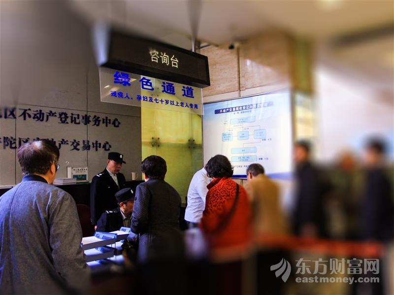 北京出新规!围堵假离婚买房 学区房要明显降温?