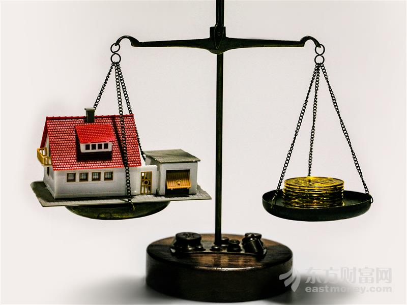 统计局:70个大中城市商品住宅销售价格涨幅整体呈现稳中有落的态势