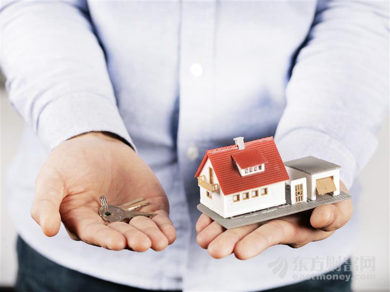 贷款额度紧张、放款时间延长 郑州二手房贷基本全面收紧