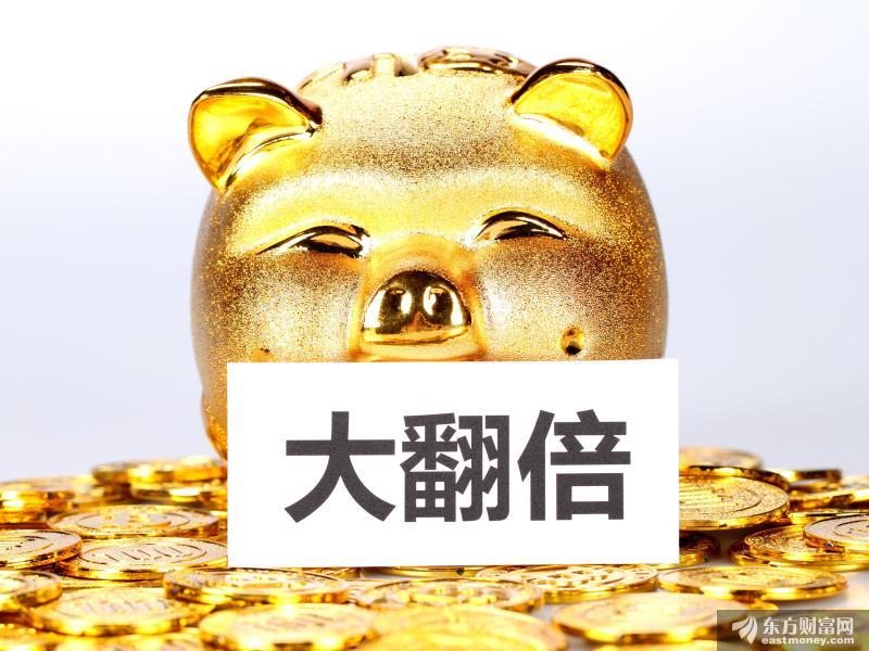 大超预期!央行全面降准 释放长期资金1万亿!中国资产瞬间跳涨 都在等A股开盘