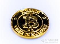 """新華社:加密貨幣 是金融創新還是""""龐氏騙局""""?"""