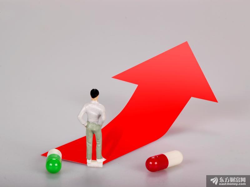 芯原股份盘中触及涨停 股价重返100元上方市值超500亿元