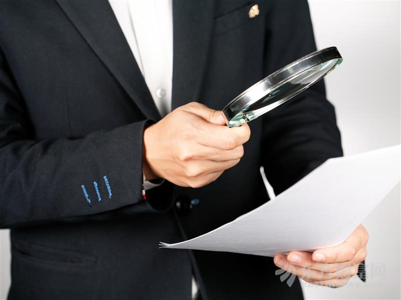 海南允许境外个人申请开立证券、期货账户!全国首张跨境服务贸易负面清单发布