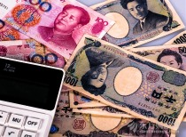 中信明明:人民幣匯率怎么走?關注兩大因素