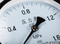 天能股份市值蒸發近30億 國投電力一季度凈利潤下降17.48%