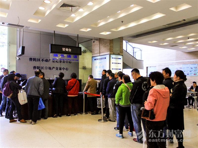 沪深楼市大动作!上海全面自查去年6月以来房贷!深圳银行只认三种流水?