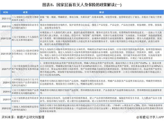 最新生育保险政策浙江:年生育保险最新政策