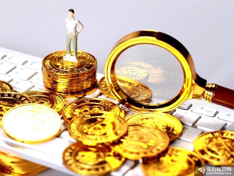 国常会重磅定调 超预期提降准!富时A50瞬间拉升 货币政策燃起想象空间?