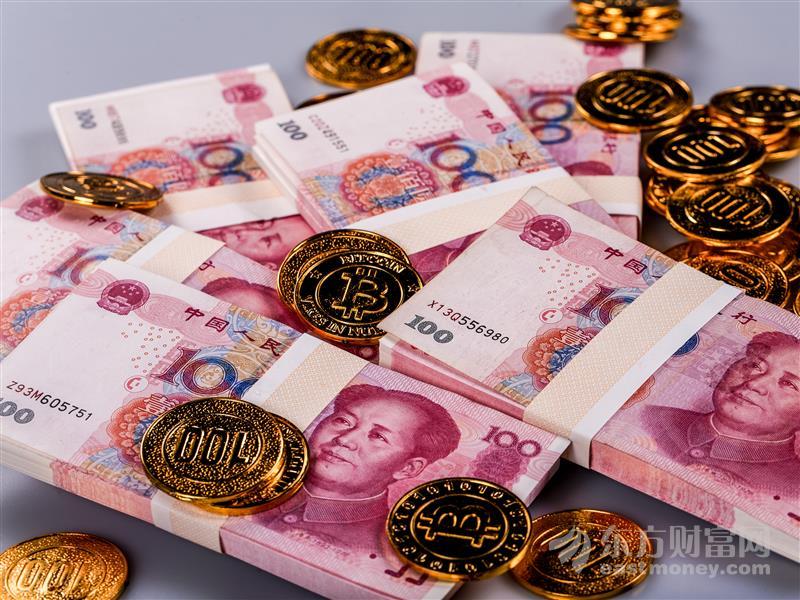 恒大集团总裁减持恒大物业和恒大汽车 套现过亿港元!