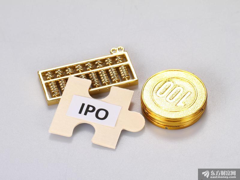 中国移动归来 募资560亿或成十年最大IPO 中国电信周五上市 三巨头即将会师