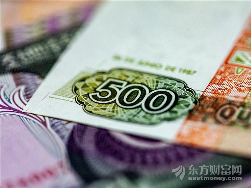 稳住通胀的关键是管住货币!央行定调:以适度货币增长支持经济高质量发展