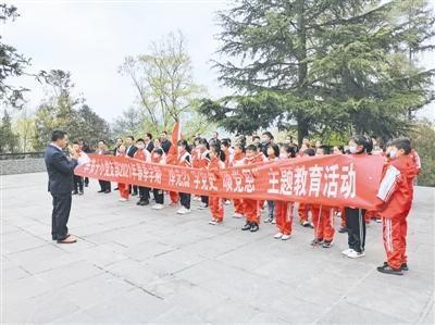 """毕节十小开展""""悼先烈 学党史 颂党恩""""主题教育活动"""