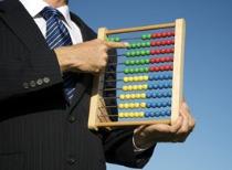 順控發展:股票交易異常波動 停牌核查