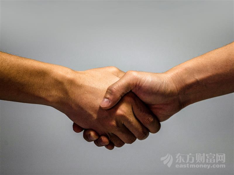 深圳国资联手中芯国际