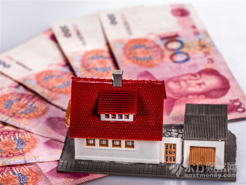 """贷款额度收紧!多地银行暂停新房、二手房房贷业务""""接单"""""""