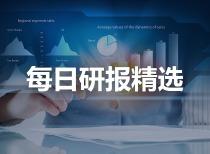 國盛策略:互聯網反壟斷 海外案例復盤及展望