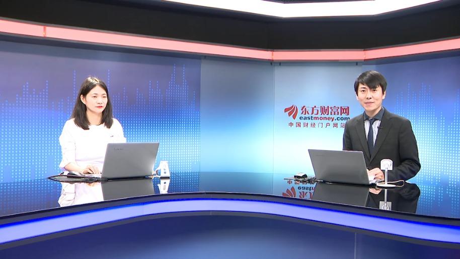 敏而好学博采众长——中华财经证券《股东来了》西藏片区非常零距离系列直播(第五期)