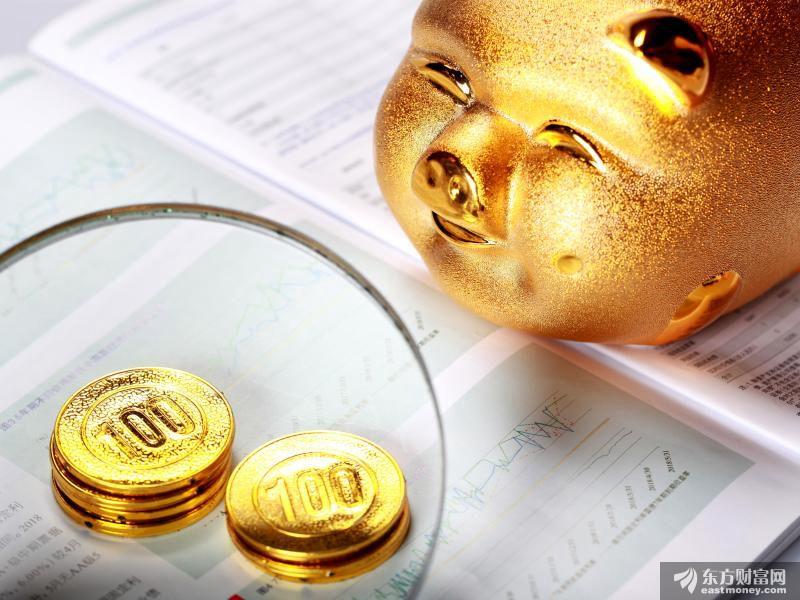 证监会就北京证券交易所改革配套规范性文件向社会公开征求意见