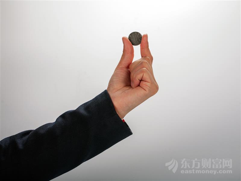 """高端制造业前景广阔 资金热捧专精特新""""小巨人"""""""