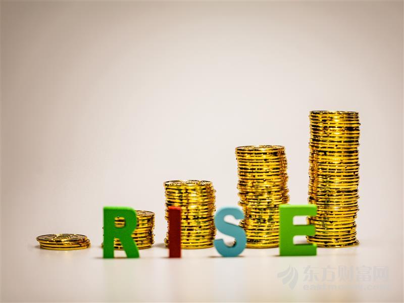 中共中央政治局:稳健的货币政策要保持流动性合理充裕