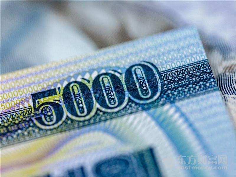 央行:统筹做好今明两年宏观政策衔接 保持货币政策稳定性