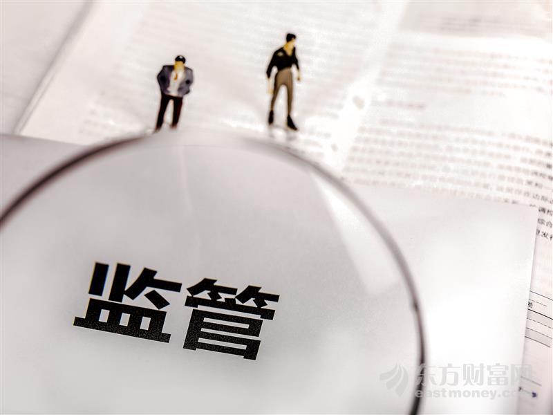 中共中央、国务院:加强人类辅助生殖技术服务监管