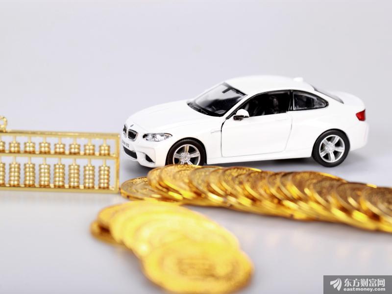万亿市场待起飞?新能源汽车产业再迎利好!更有氢燃料电池汽车示范群相继落地