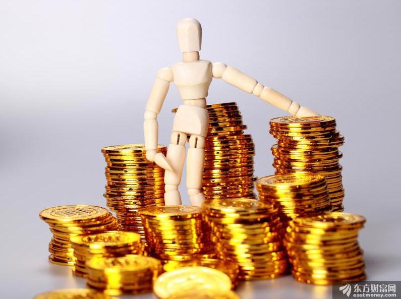 养老金改革能解决资本市场波动的问题?权威人士:中国金融体系有明显短板