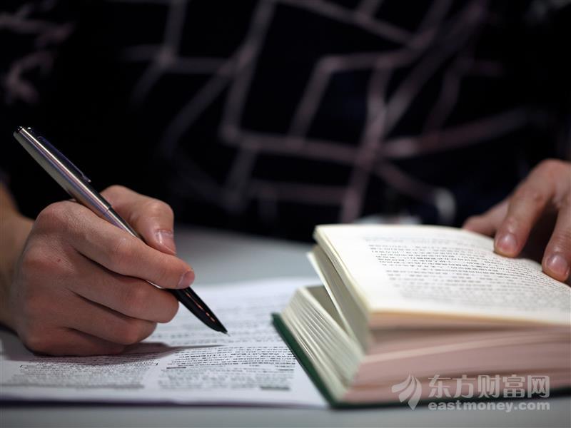 三部委发文:防止经营贷违规流入房地产领域