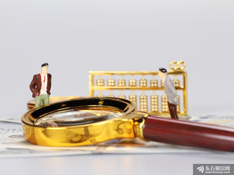 国泰君安:政治局会议传达的对债市的三重利好