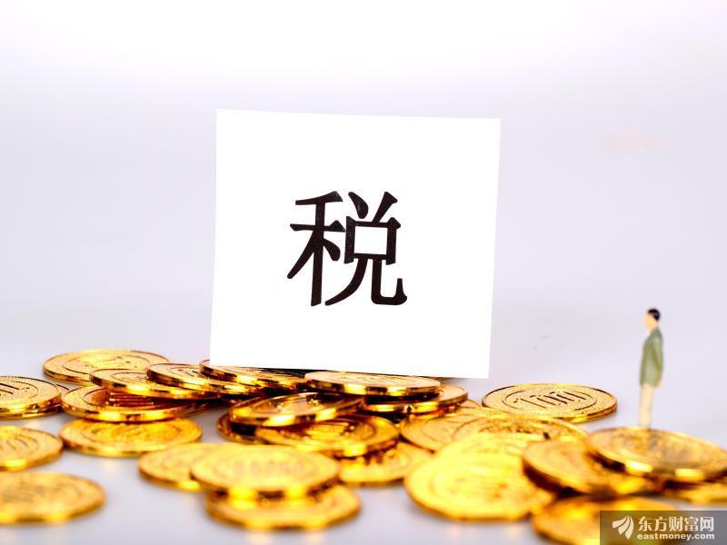 香港计划8月1日起上调股票印花税