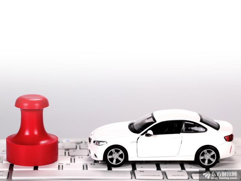 王军:华为汽车研发团队超过五千人 今年研发投资将达10亿美元