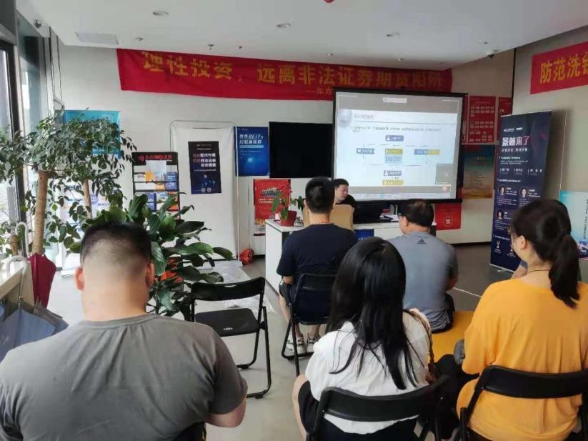 《股东来了》西藏片区直播篇:走进创新金融产品