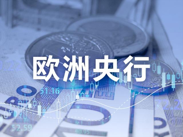 欧洲央行:欧元区经济处于复苏边缘 将继续维持宽松货币政策