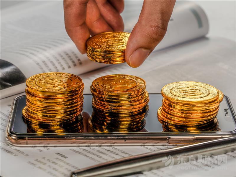 中共中央政治局:稳健的货币政策要保持流动性合理充裕 做好大宗商品保供稳价工作