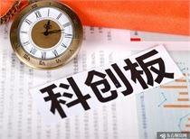 京東數科或再提出科創板IPO申請