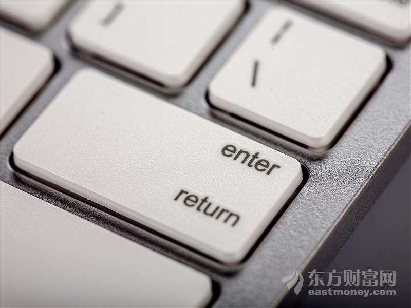 """汽车生产受限芯片不够用了?中国汽车产业缺""""芯""""如何破局"""