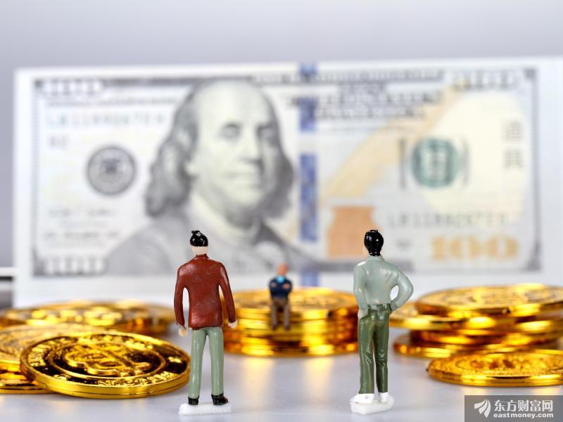 大赚近3800亿!2.9万亿社保基金战绩出炉 收益率创10年新高