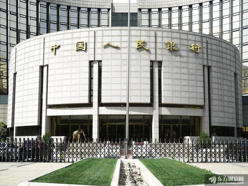 央行发布一季度货币政策执行报告