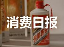 中泰证券:食品饮料类公司的投资价值还大吗?