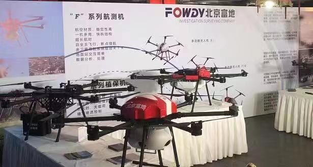 地理信息大数据+无人机 飞出行业智能化