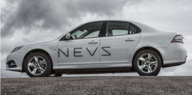 恒大收购NEVS 51%股权,并获多数董事席位