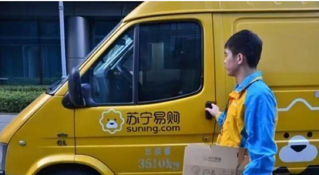 """春节不打烊 上海苏宁700店陪您""""放心过好年"""""""