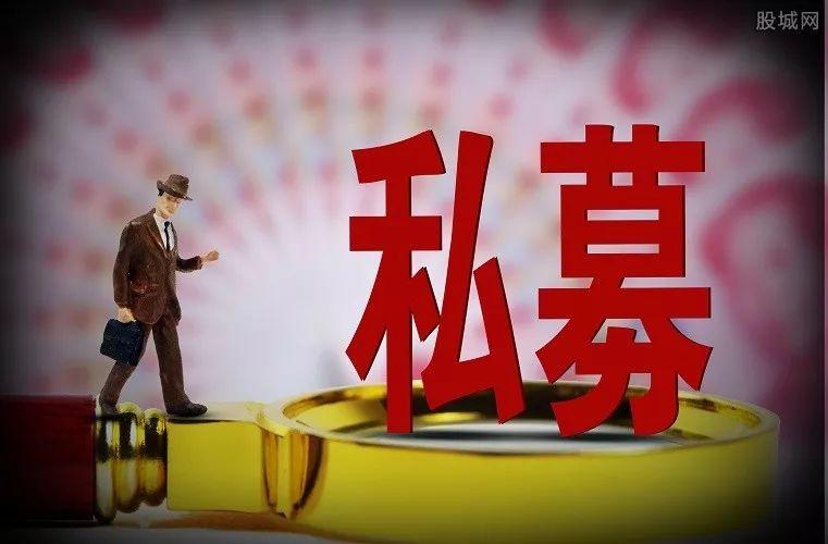 2019年中国经济新闻_国家信息中心与中国经济信息社 蚂蚁金融服务集团联合发布 中国移动...