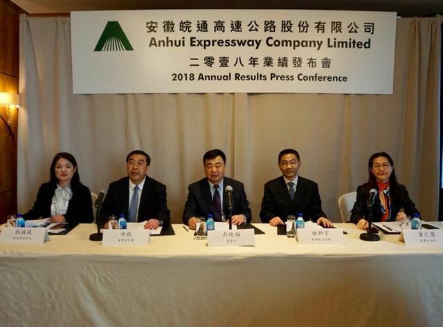 安徽皖通高速公路:回馈股东支持,派息比率保持30%以上