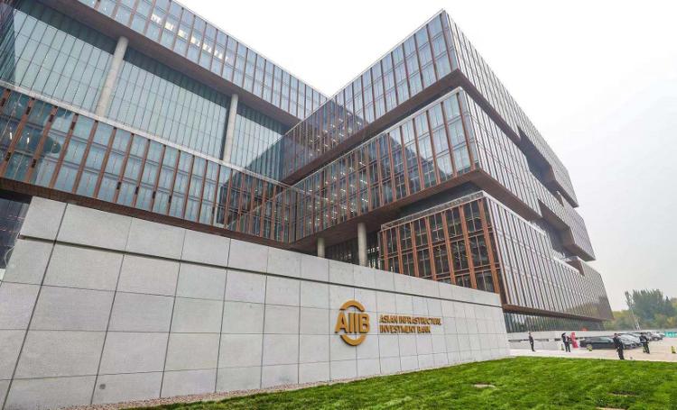 北京又添一新地标!刚刚 亚投行总部大楼宣告竣工